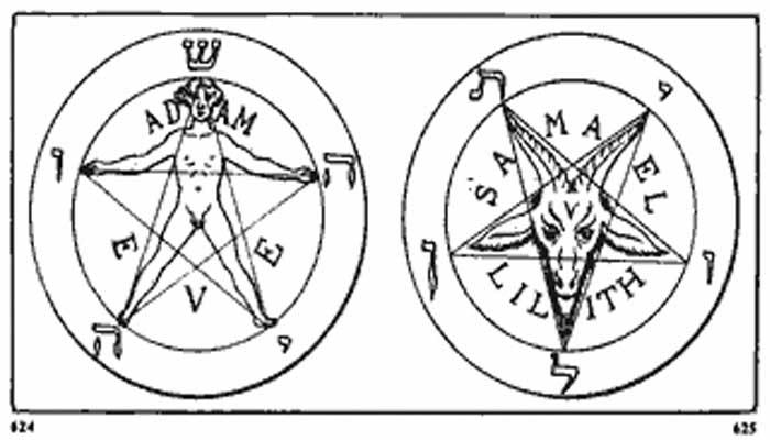 символ бафомета